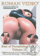 Best of Facesitting P.O.V. Vol. 15 Porn Video
