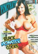 Black Monster Cocks Porn Movie