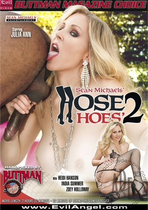 Sean Michaels Hose Hoes 2
