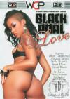 Black Anal Love Porn Movie