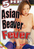 Asian Beaver Fever Porn Movie