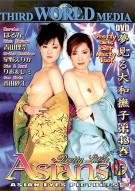 Pretty Little Asians 43 Porn Video