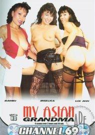 My Asian Grandma Porn Video