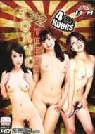Tokyo Teens #2 Porn Video