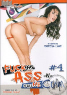 Fuck My Ass -N- Make Me Cum #4 Porn Video