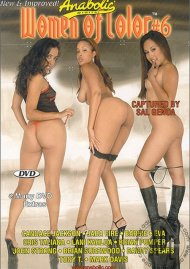 Women of Color 6 Porn Video