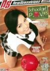 Schoolgirl P.O.V. #3 Porn Movie