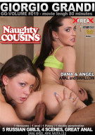 Naughty Cousins Porn Video