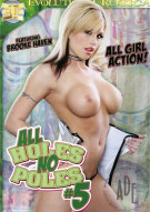 All Holes No Poles 5 Porn Video