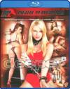 Deeper 8 Porn Movie