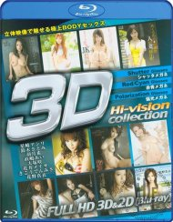 S Model 3D Hi-Vision Collection Porn Movie