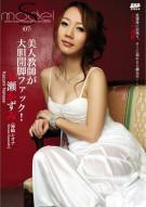 S Model 07: Kazumi Nanase Porn Movie