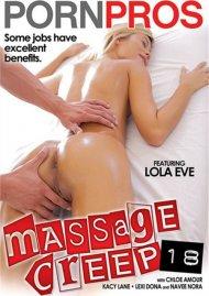 Massage Creep #18 Porn Movie