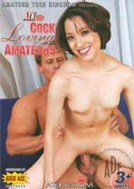 ATK Cock Loving Amateurs Porn Movie