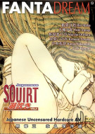 Japanese Squirt Vol. 4 Porn Movie