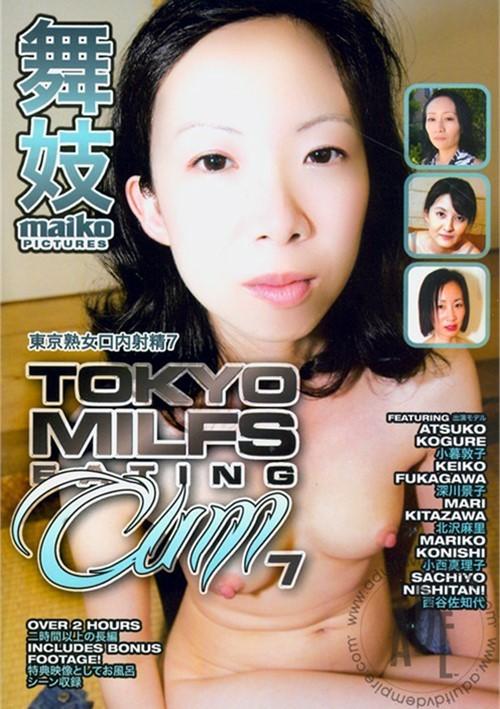 Tokyo MILFs Eating Cum 7
