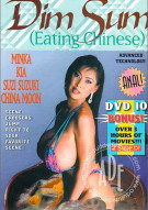 Dim Sum: Eating Chinese Porn Video