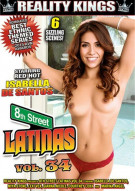8th Street Latinas Vol. 34 Porn Movie