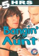 Bangin My Aunt Porn Movie