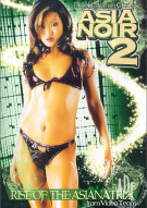 Asia Noir 2 Porn Video