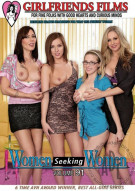 Women Seeking Women Vol. 91 Porn Movie