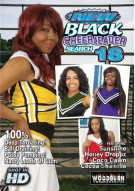 New Black Cheerleader Search 18 Porn Movie