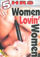 Women Lovin' Women Porn Video