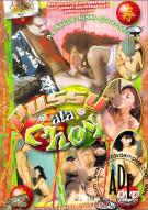 Pussy Ala Choy Porn Video