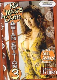No Mans Land Asian Edition 3 Porn Video