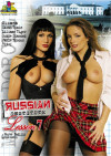 Russian Institute: Lesson 7 Porn Movie