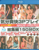 Catwalk Perfume 5 Blu-ray