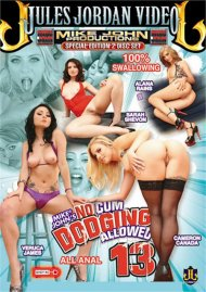 No Cum Dodging Allowed #13 Porn Movie
