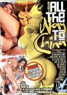 All The Way To China Porn Video