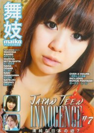 Japan Teen Innocence #7 Porn Movie