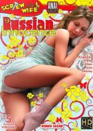 Russian Innocence Porn Video