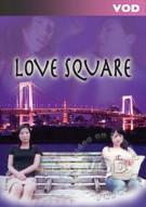 Love Square Porn Video