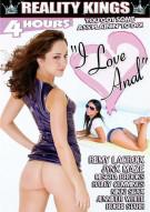 I Love Anal Porn Movie