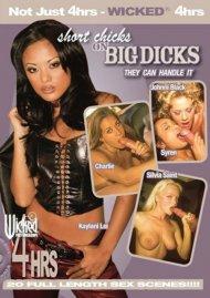 Short Chicks on Big Dicks Porn Video