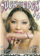 Suck My Cock #5 Porn Video