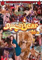 Dancing Bear #26 Porn Movie