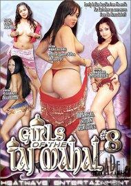 Girls of the Taj Mahal #8 Porn Video