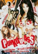 Punkd Ur Ass Porn Movie