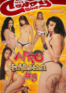 Afro Invasian #5 Porn Video