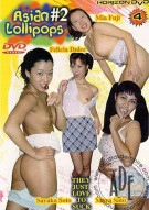Asian Lollipops 2 Porn Movie