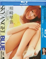 Sky Angel Blue 5 Porn Movie