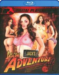 Jack's Playground: Asian Adventure 4 Blu-ray Image from Digital Playground.