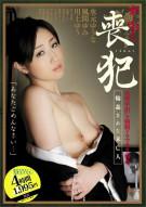 12 Horny Japanese Widows Porn Movie