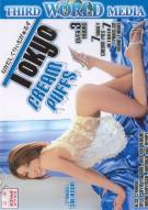 Tokyo Cream Puffs Porn Video