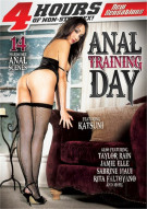 Anal Training Day Porn Movie