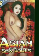 Asian Sex Dolls Porn Movie